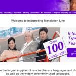 interpretingline.co.uk Interpreting Translation Line - Intellihosts Web Hosting, Design, Development and Maintenance Project